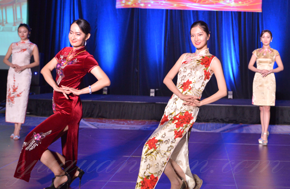 Chinese New Year Gala 2017 Burlington